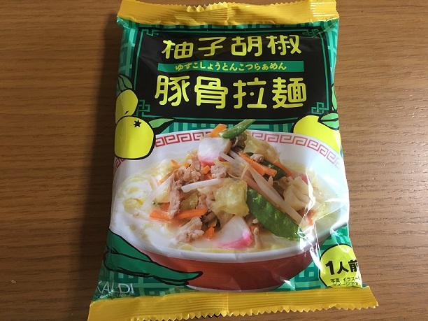 【KALDI】柚子胡椒豚骨拉麺☆ピリッと辛みの効いたパンチのあるスープ!