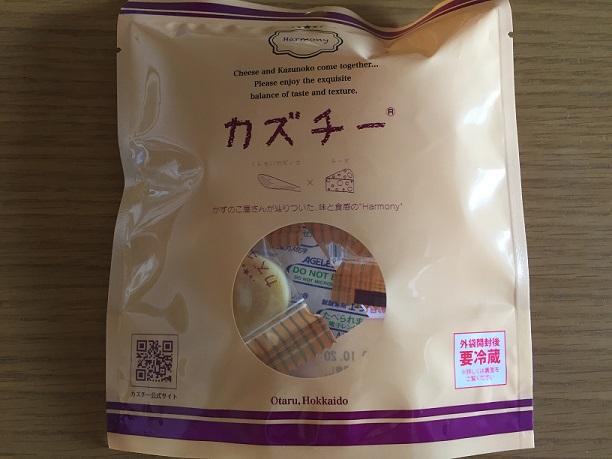 【KALDI】爆売れ人気商品カズチーをようやく実食☆