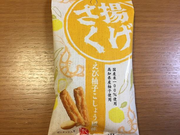 【KALDI】もへじ揚げさくえび柚子こしょう風味☆海老が濃くてけっこう辛い!