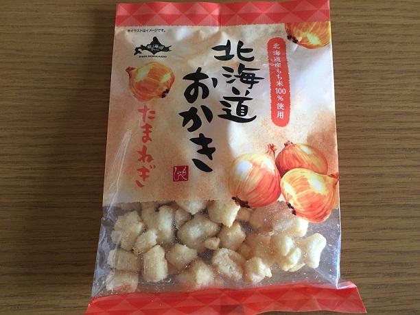 【KALDI】北海道おかき玉ねぎ☆コロコロひとくちサイズで優しい玉ねぎの味!