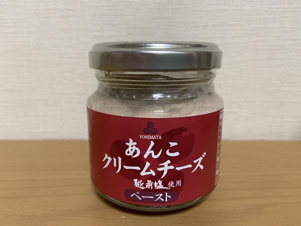 【KALDI】あんこクリームチーズ☆意外な組み合わせにハマる!