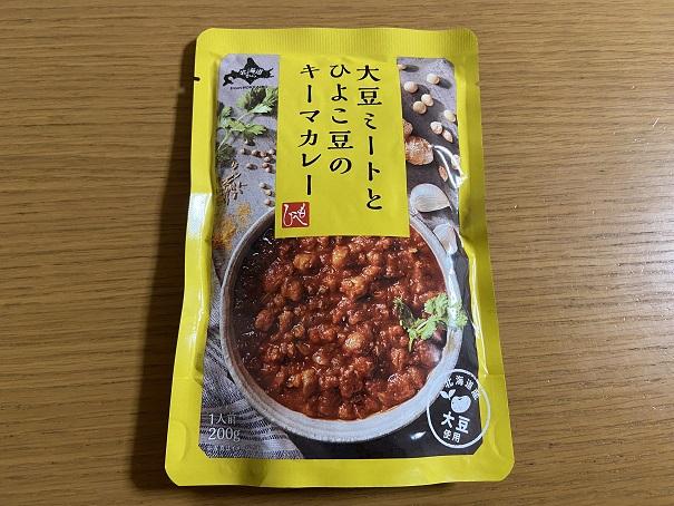 【KALDI】大豆ミートとひよこ豆のキーマカレー☆なかなかスパイシーで刺激的!