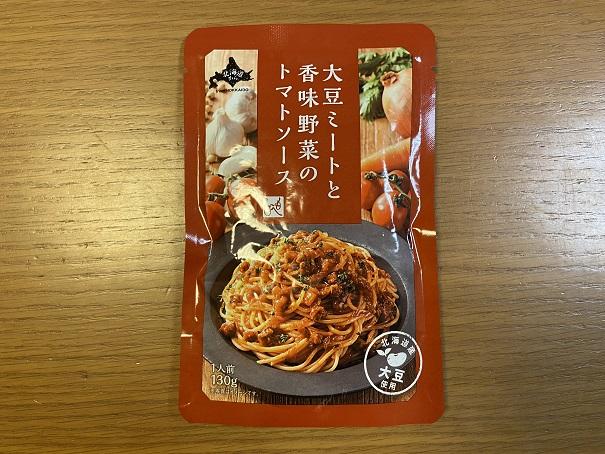 【KALDI】大豆ミートトマトソース☆お肉不使用ヘルシーパスタ♪