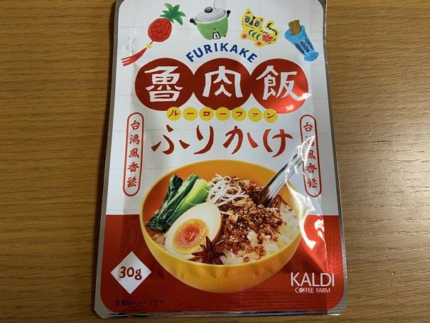 【KALDI】ルーローファンふりかけ☆カリカリ食感もいい!