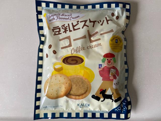 【KALDI】豆乳ビスケットコーヒー☆優しい甘さのビスケットにまろやかクリーム♪